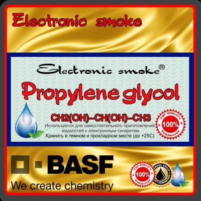Пропиленгликоль BASF