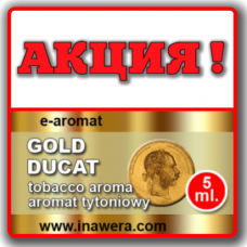 Ароматизатор Gold Ducat (Inawera) 5мл