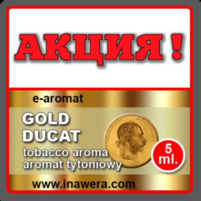 Ароматизатор Gold Ducat (Inawera)