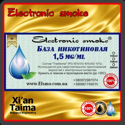 База никотиновая 1.5 mg/ml
