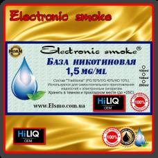 База-основа HiLiQ Premium 1.5 mg/ml (100-1000ml)