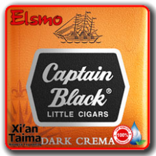 Ароматизатор Captain Black (Xian) 5мл