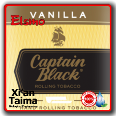 Ароматизатор Captain Black Vanilla (Xian) 5мл