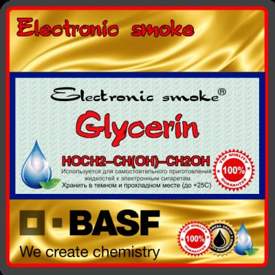 Глицерин BASF