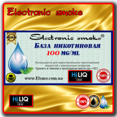 Никотин HiLIQ Premium 100mg/ml (сотка)  от 10мл