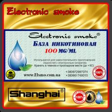 Н и к о т и н Shanghai 100mg/ml (сотка)
