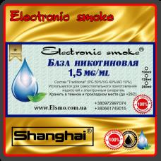 База никотиновая Shanghai 1,5 mg/ml (100-1000ml)