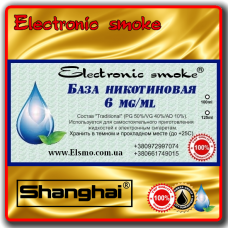 База никотиновая Shanghai 6 mg/ml (100ml -1000ml)