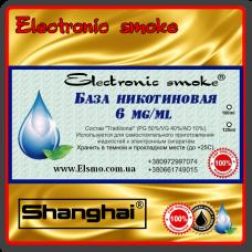 База никотиновая Shanghai 6 mg/ml (100ml -1000ml)