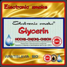 Глицерин USP 99,9%