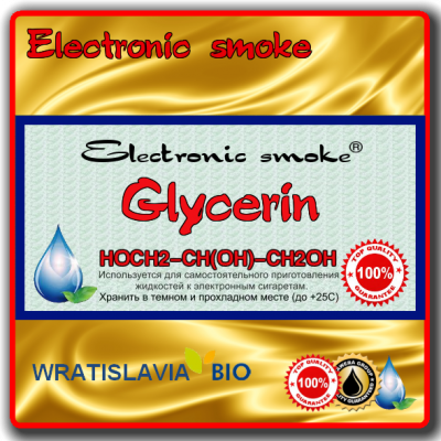 Глицерин USP 99.9%